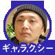 f:id:eaidem:20151209135235p:plain