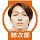 f:id:ONCEAGAIN:20151211100330p:plain