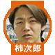 f:id:mansooon:20151215170751p:plain