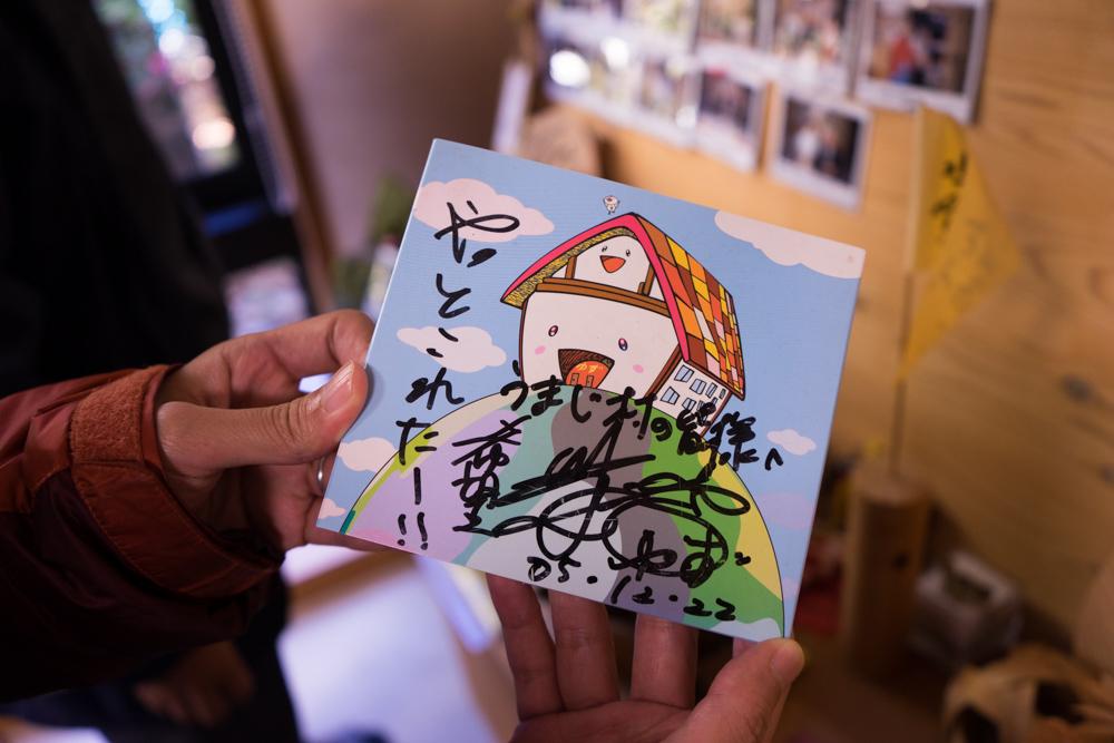 f:id:kakijiro:20151220030651j:plain