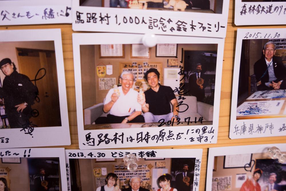 f:id:kakijiro:20151220030653j:plain