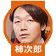 f:id:kakijiro:20151220052306p:plain