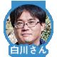 f:id:kakijiro:20151220052352p:plain