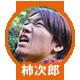 f:id:kakijiro:20151220055035p:plain