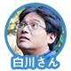 f:id:kakijiro:20151220055757p:plain