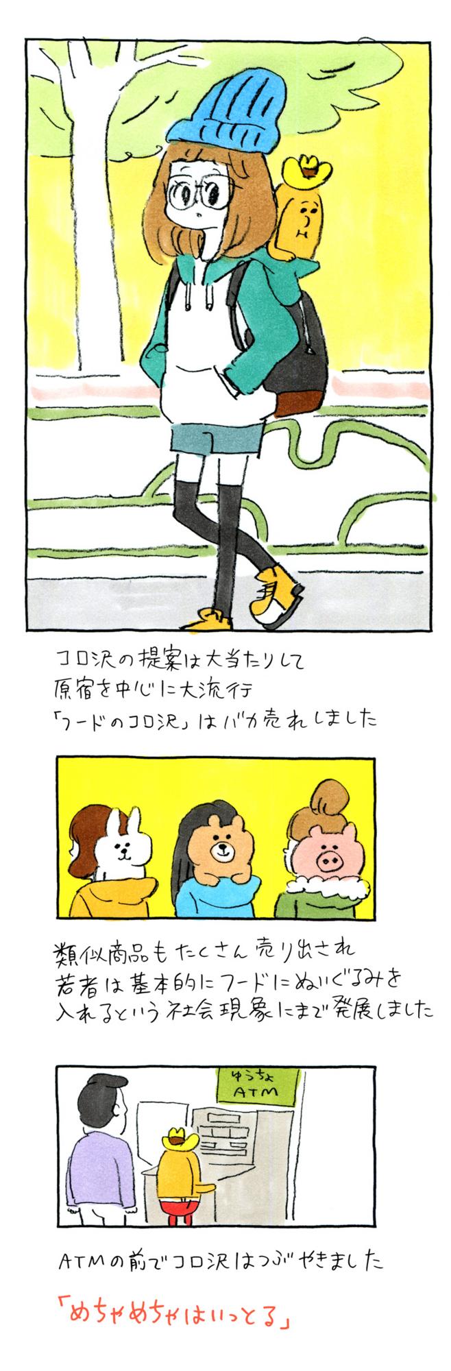 f:id:kakijiro:20151221124718j:plain