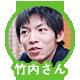f:id:kakijiro:20151224114129p:plain