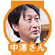 f:id:kakijiro:20151224114142p:plain