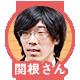 f:id:kakijiro:20151224114158p:plain