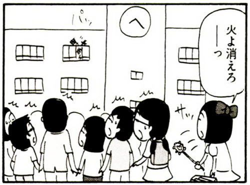 """【8コマ漫画】木下晋也 『特選!ポテン生活』 (01)<""""ポテン""""がジモコロで読める!初回4本立て!>"""