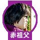 f:id:ryo_kato:20160114173712p:plain