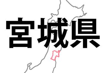 f:id:ryo_kato:20160119173116j:plain