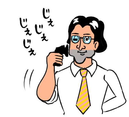 f:id:ryo_kato:20160119173120j:plain
