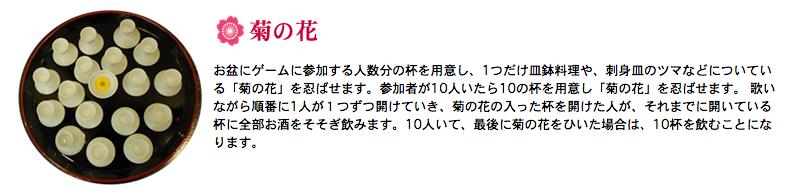 f:id:kakijiro:20160123033606p:plain