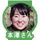 f:id:kakijiro:20160127151521p:plain