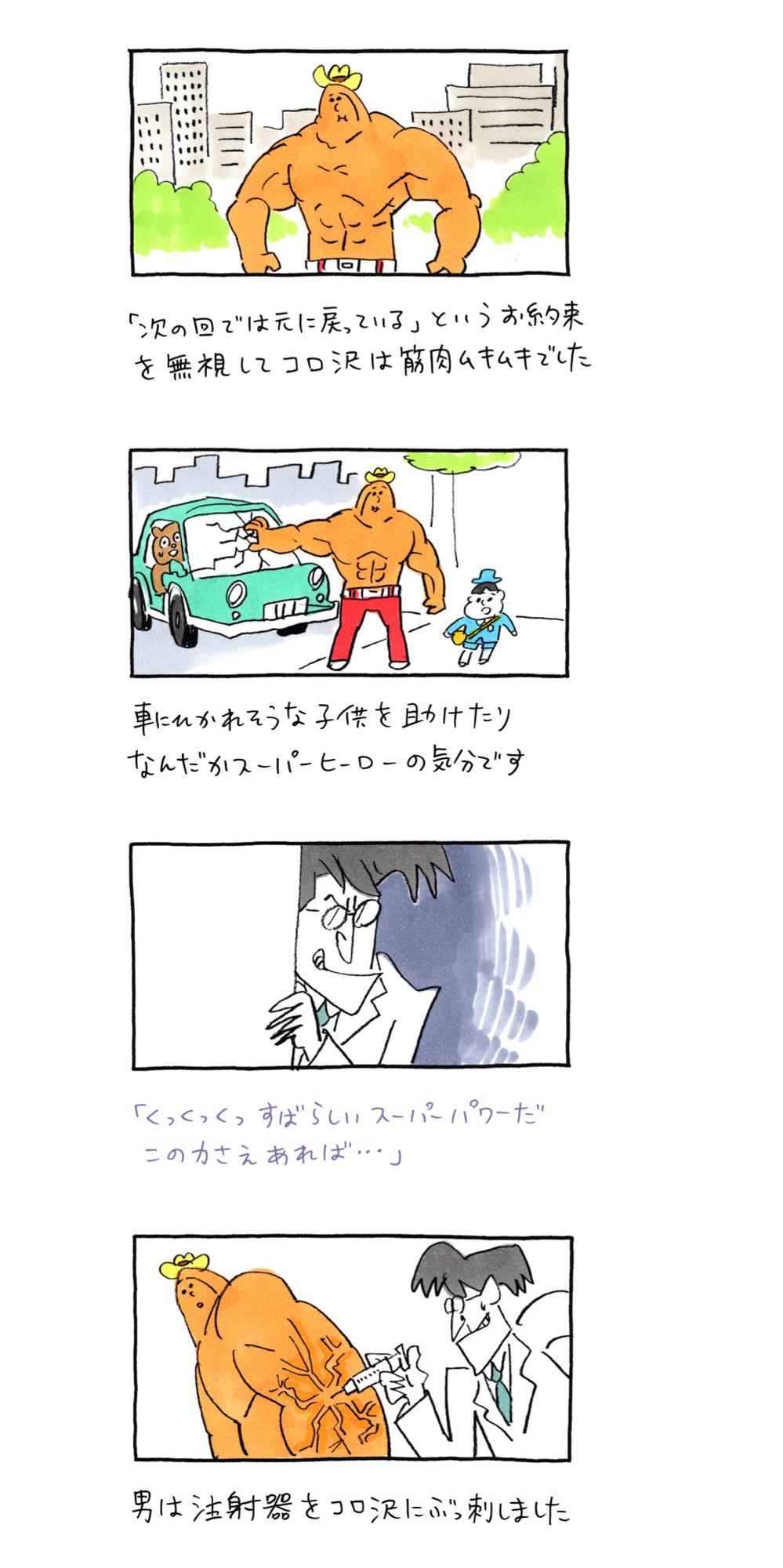 f:id:kakijiro:20160202154336j:plain