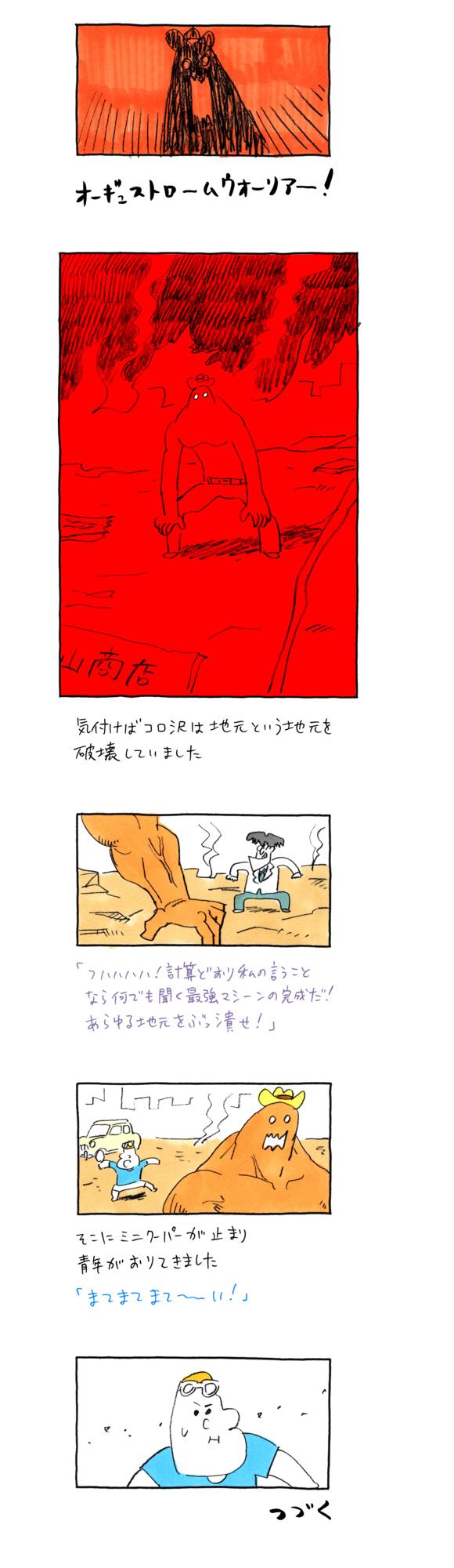 f:id:kakijiro:20160202154348j:plain