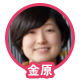 f:id:ryo_kato:20160203160123p:plain