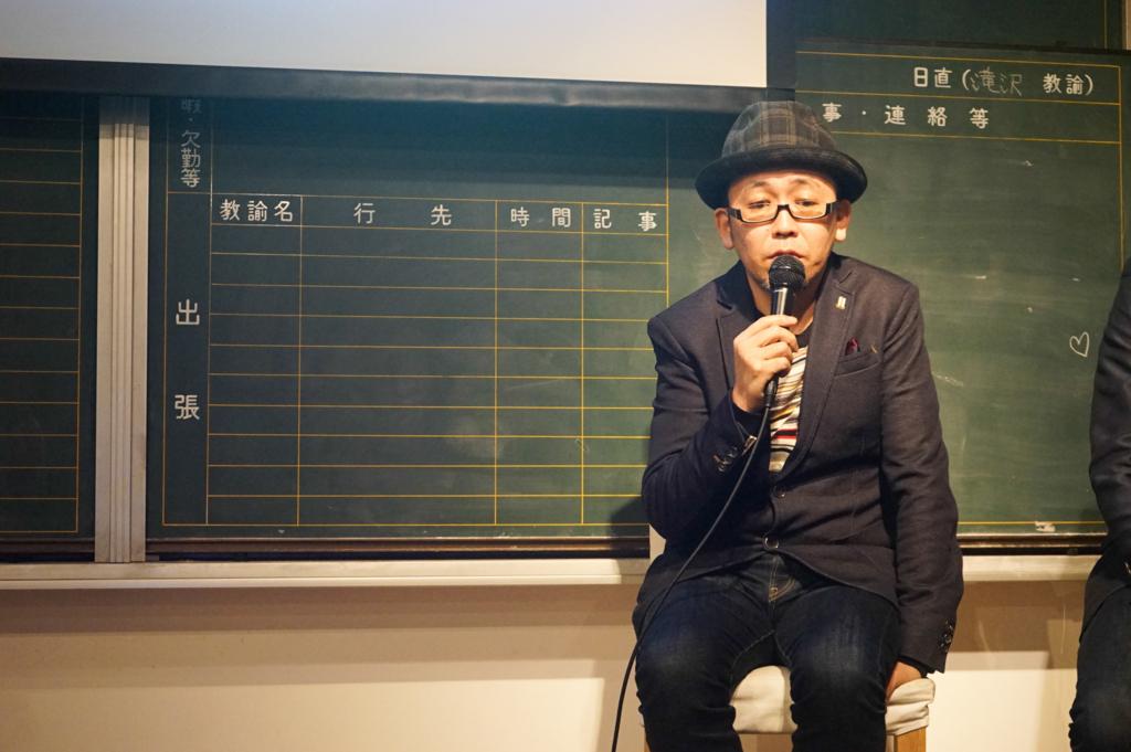 f:id:seiichirokuchiki:20160205191356j:plain