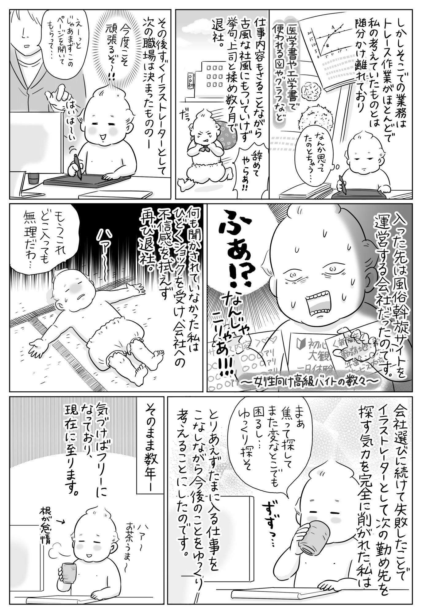 f:id:kakijiro:20160208145356j:plain