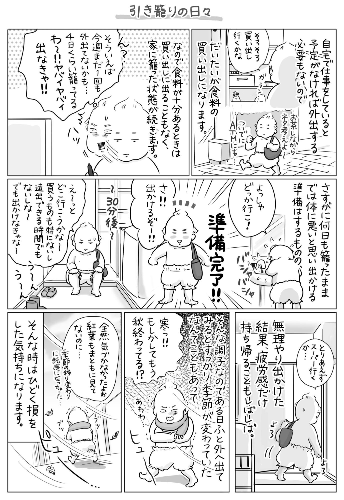f:id:kakijiro:20160208145436j:plain