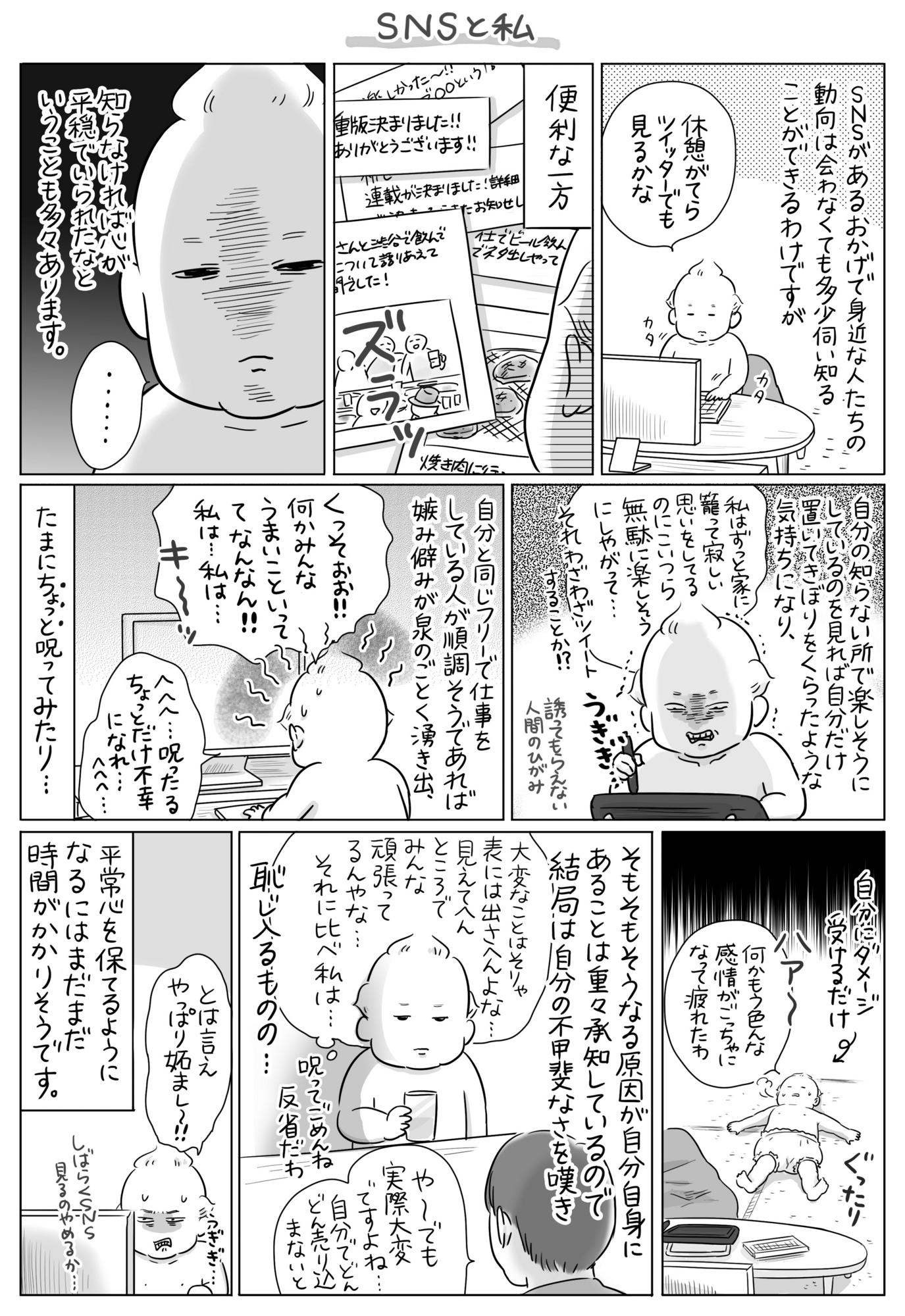 f:id:kakijiro:20160208145519j:plain