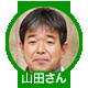 f:id:coromonta:20160224141232p:plain