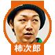 f:id:ONCEAGAIN:20160226055116p:plain