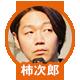 f:id:katsuse_m:20160301160627p:plain