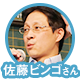 f:id:katsuse_m:20160301160638p:plain