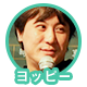 f:id:katsuse_m:20160301160715p:plain