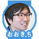f:id:ryo_kato:20160301222339p:plain