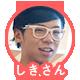 f:id:ryo_kato:20160301222435p:plain