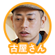 f:id:ryo_kato:20160301222436p:plain