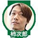 f:id:ryo_kato:20160301222513p:plain