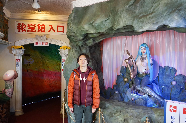 熱海 秘宝 館 熱海秘宝館オフィシャルサイト:静岡県熱海市