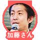 f:id:ryo_kato:20160310183500p:plain