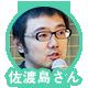 f:id:ryo_kato:20160310183528p:plain