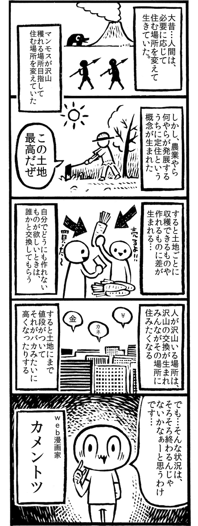 f:id:kakijiro:20160324160257j:plain