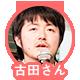 f:id:katsuse_m:20160325142519p:plain