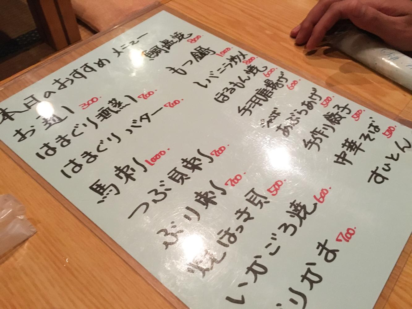 f:id:kakijiro:20160328182354j:plain