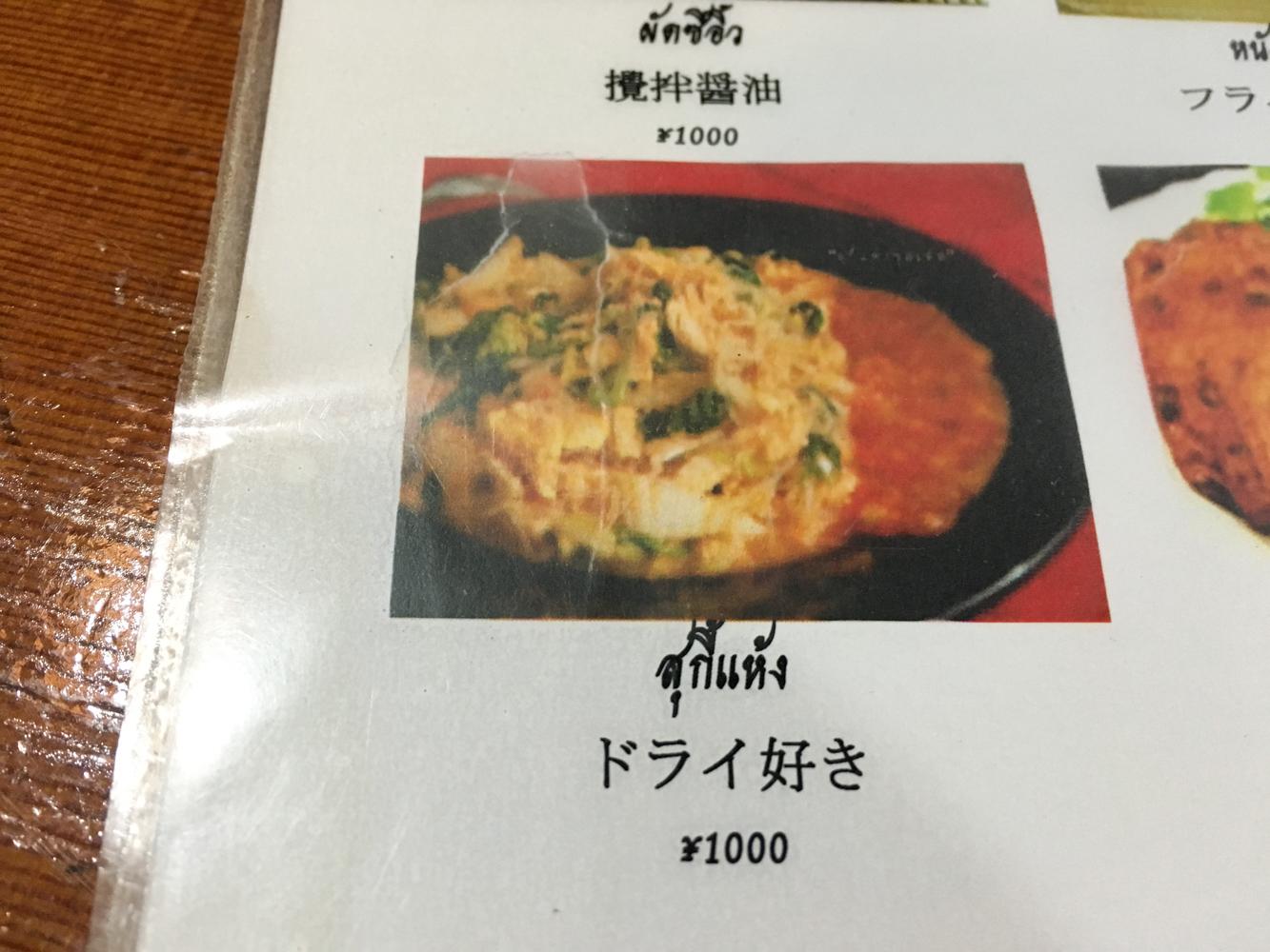 f:id:kakijiro:20160328183617j:plain