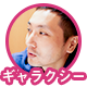 f:id:ryo_kato:20160329154606p:plain