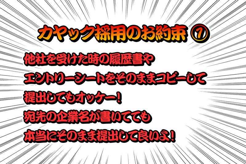 f:id:kakijiro:20160329192931j:plain
