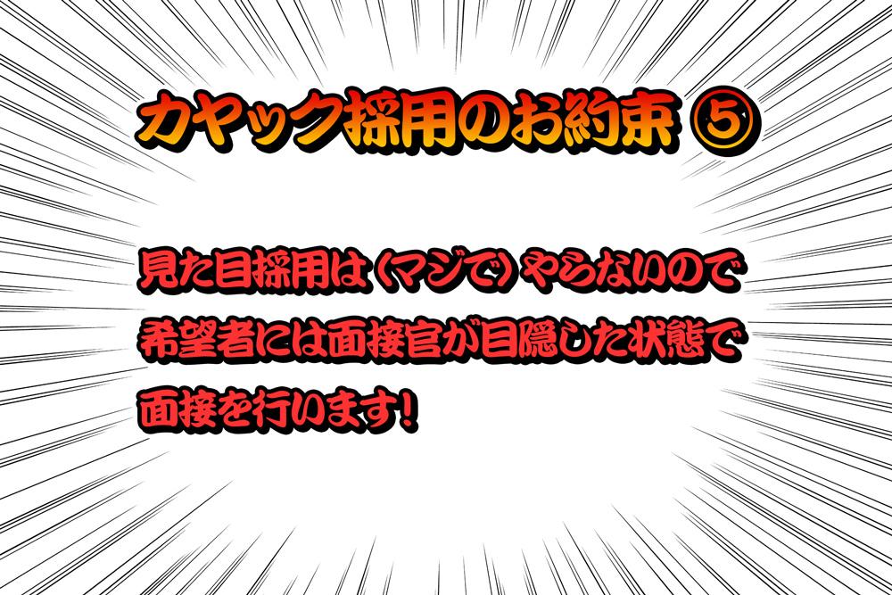 f:id:kakijiro:20160329193111j:plain