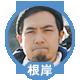 f:id:kakijiro:20160330215111p:plain