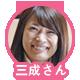 f:id:kakijiro:20160330215230p:plain