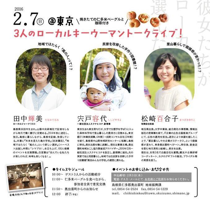 f:id:kakijiro:20160330221712p:plain