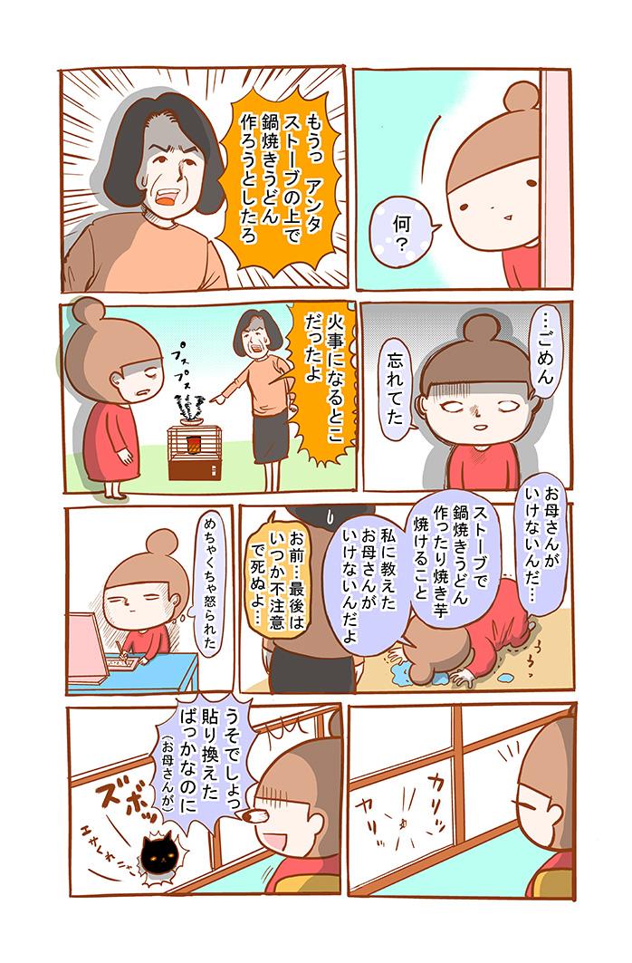 f:id:kakijiro:20160413181333j:plain