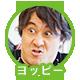 f:id:kakijiro:20160414155352p:plain